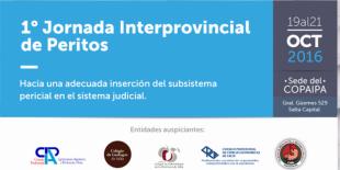 JORNADA_PERITOS_JUDICIALES
