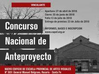 CONCURSO_SANTA_FE