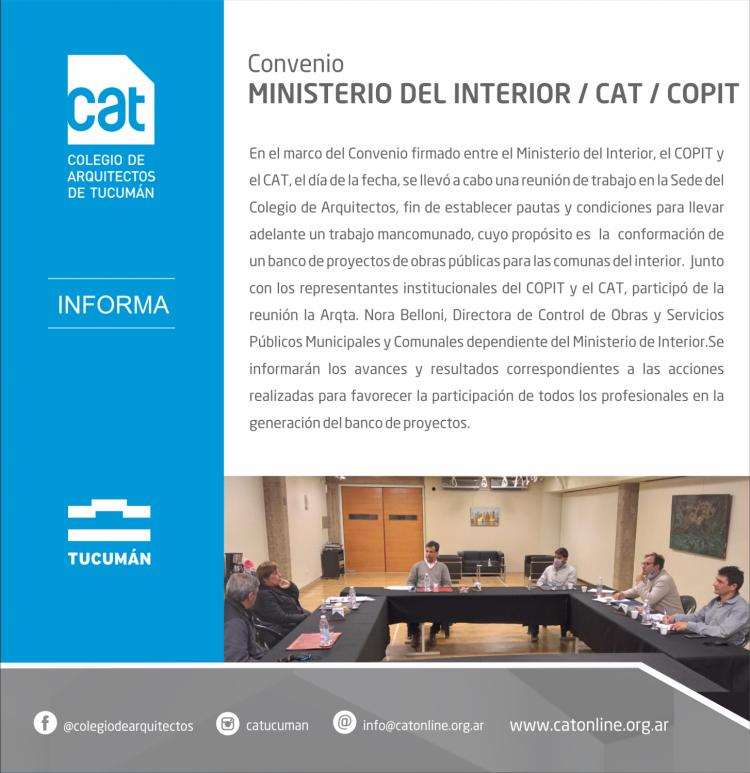 REUNION_CONVENIO_MINISTERIO_DEL_INTERIOR_1